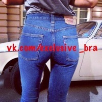 exclusive_jeanswear