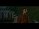 Rurouni Kenshin 2012 [рус. озв. DuSoLeil]  Бродяга Кенсин: Фильм первый.