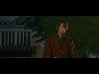 Rurouni Kenshin 2012 [рус. озв. DuSoLeil] / Бродяга Кенсин: Фильм первый.