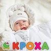 Детская одежда, обувь и игрушки Кроха kpoxa.ua