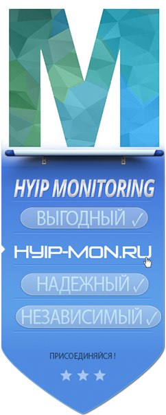 Мониторинг хайп проектов ютуб
