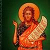 09. 09 Акафист святому Предтече Господню Иоанну
