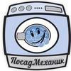 Ремонт стиральных машин Сергиев Посад