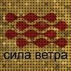 "Сила ветра - ""живая"" реклама в Минске"