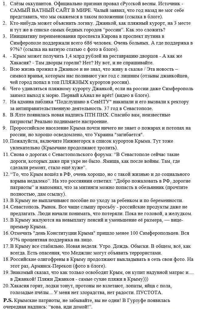 Обзоры новостей и интересных статей начиная с 1.04.2015 - Сторінка 4 UEpJME95C2I
