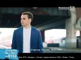 Anton Markus  Если бы (Russian Music BOX)