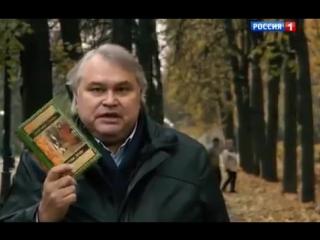 Аркадий Мамонтов - Коррупция со звериным оскалом 03.11.2015
