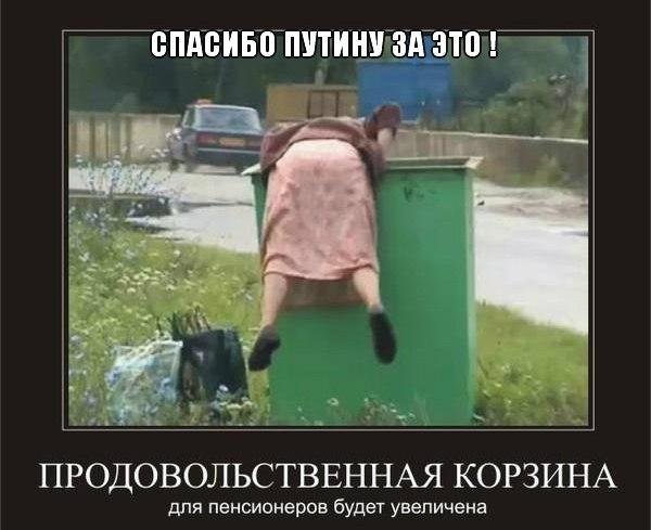 https://pp.vk.me/c624027/v624027538/44595/0RA3GxW-yns.jpg