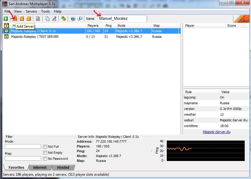 Добавить сервер samp 0.3z