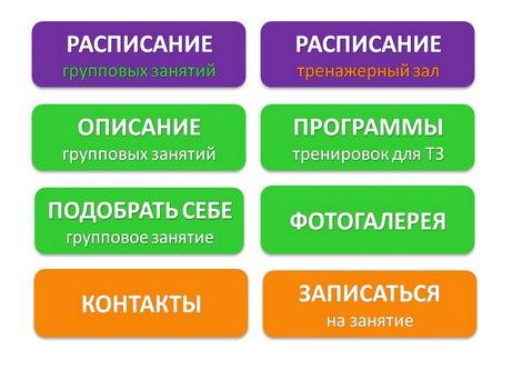 Energy fitness [Батайск]
