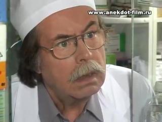 Анекдот-фильм - Месяц без мужика