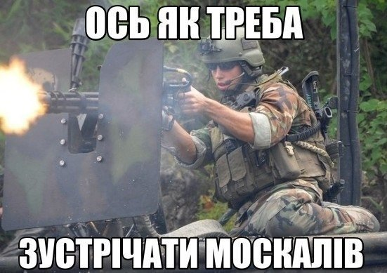 Бильдт: План России - внутренняя дестабилизация в Украине - Цензор.НЕТ 1180