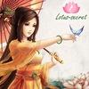 Lotus-Secret - Корейская и японская косметика