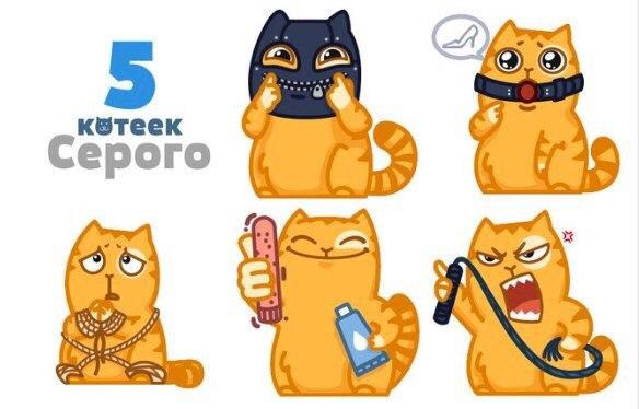 Смайлики в вконтакте коты