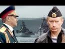 Владимир Путин Возвращение Крыма домой Vladimir Putin Return of the Crimea