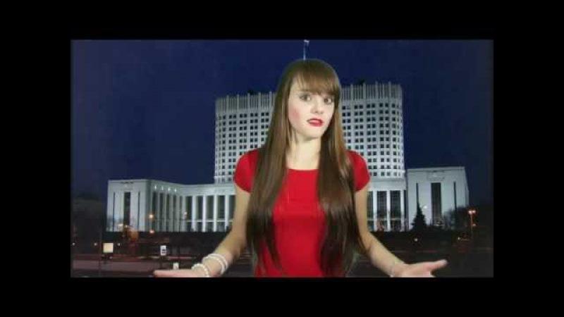 российская общественная инициатива www.roi.ru указ владимира путина навальный мария бутина