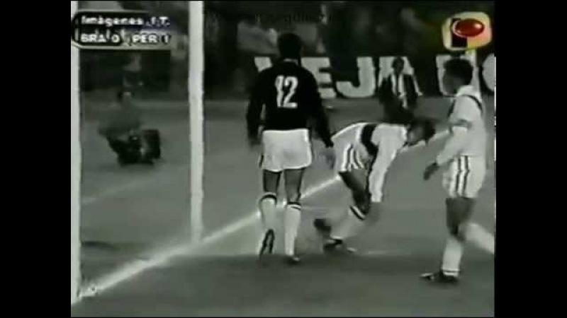 Brazil vs Peru Copa America 1975 (Resumen)