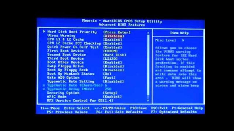 Настройка BIOS к переустановке windows XP 7 8