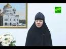 Монахиня Нина Крыгина Пробный гражданский брак