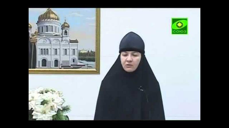 Монахиня Нина Крыгина Пробный гражданский брак смотреть онлайн без регистрации