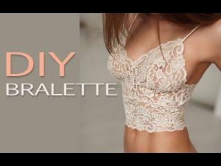 DIY Lace Bralette | Шьем кружевной лиф