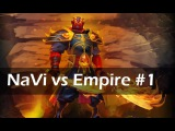 Navi vs Empire || Dota2 Champions League || Game 1 || Highlights