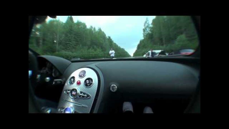 Bugatti vs Nissan GT-R 35