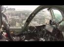 Су-25. Видео с камер Go-Pro из кабины пилота взлет, полет, посадка