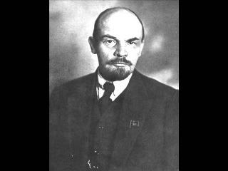 Голос Ленина.Обращение к Красной Армии