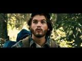 В диких условиях (Into the Wild), 2007 - трейлер