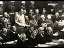 Нюрнбргский эпилог Суд над фашистскими преступниками в Нюрнберге, Германия. Не...