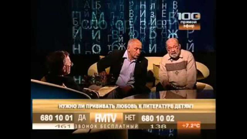 Преподаватель РХГА Владимир Шацев в интервью на 100ТВ