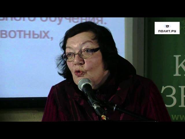 Публичные лекции. Жанна Резникова