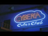 Serial Experiments Lain - Cyberia Theme (Asphyxiating Spasms Remix) Drum n' Bass