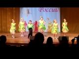 Между-народный конкурс фестиваль...Звёздные таланты России.