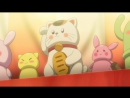 [SHIZA] Дорога Юности  Ao Haru Ride OVA - 2 серия [Elias & Oni] [2014] [Русская озвучка]