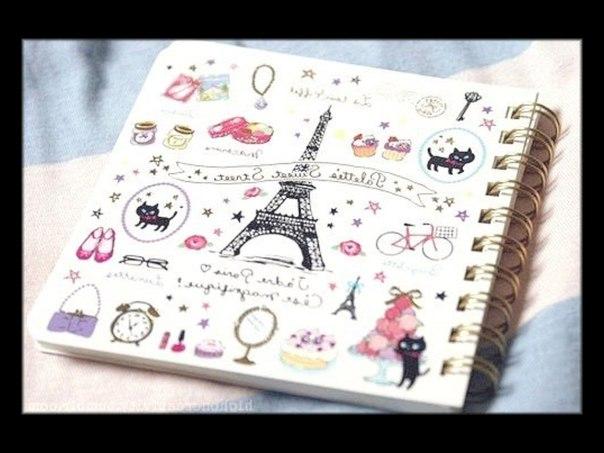 Как оформлять свой личный дневник своими руками картинки