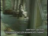 Пестрая лента (Первый канал, 2005) Павел Кадочников
