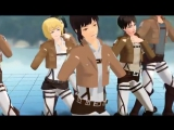 【MMD】Shingeki No Kyojin - The Fox (Low).  Атака титанов. Прикол