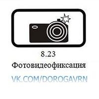 «Камеры Видеофиксации Гибдд Челябинск Онлайн Смотреть» / 1997