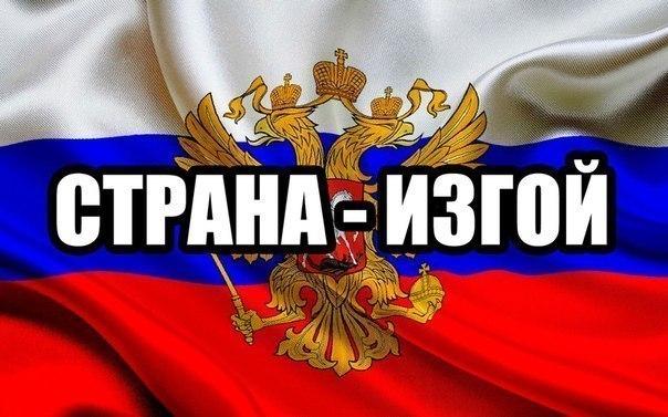 В России заблокируют соцсеть LinkedIn. Суд признал законным решение Роскомнадзора - Цензор.НЕТ 8306
