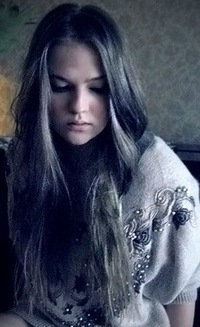 Анастасия Жигач