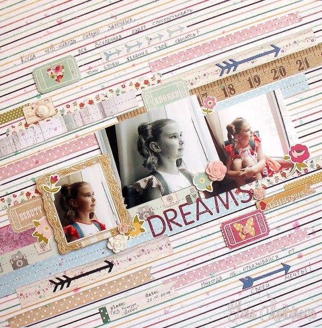 http://blogmadevselenaya.blogspot.ru/2015/06/dreams-lo.html