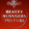 Бьюти-блогеры YouTube Официальная страница