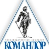 Мебель в Архангельске «Командор»