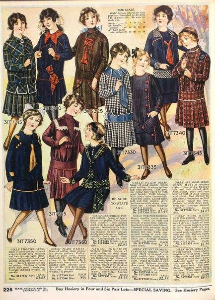 Магазин фрик фрак открылся в 1997 году как андеграундный магазин ретро одежды
