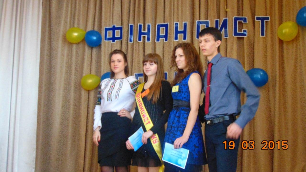 БКПЕП, Бердичів, Бердичев, колледж, коледж