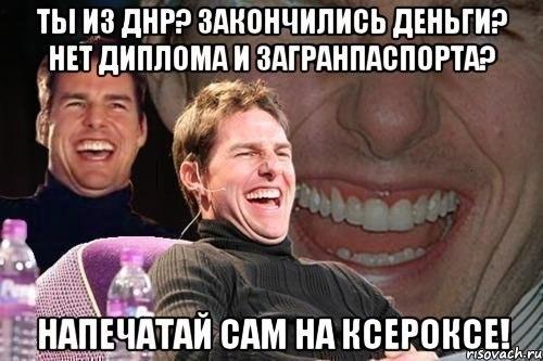 """Минэнерго проведет внеплановый аудит """"Нафтогаза"""" по покупке """"вышек Бойко"""" - Цензор.НЕТ 9802"""