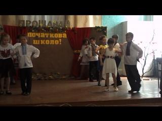 4-а клас Випускний Острозька Гімназія.