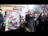 В Москве у посольства Украины прошла акция памяти Олеся Бузины и Олега Калашникова.Новости Сегодня